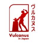vulcanus_in_japan